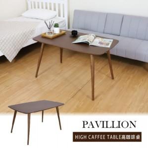 PAVILLION 派恩 高圓腳咖啡桌【SF】