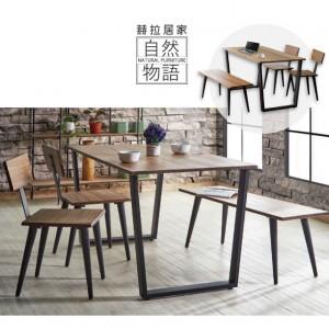 工業風亞鐵餐桌U型腳/一桌三椅【DP】