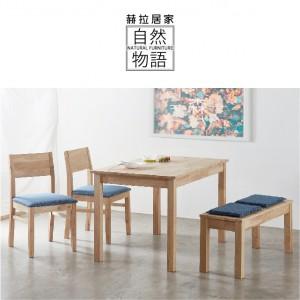 [自然物語]水玉波點實木餐桌椅組(一桌三椅)【DP】
