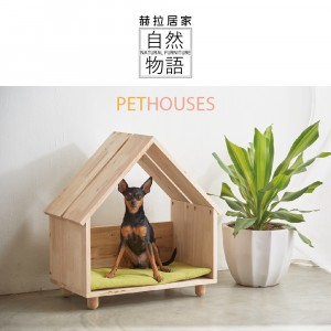 [自然物語]寵物屋/PETHOUSES實木寵物小木屋【DP】