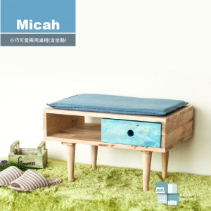 [自然物語] Micah小巧可愛兩用桌椅 (含坐墊)【DP】