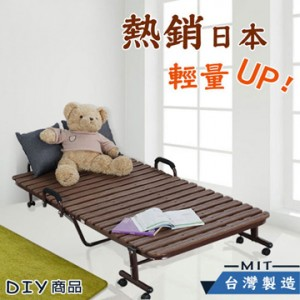日本暢銷DIY輕量收納折疊床/沙發床
