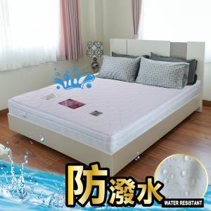 赫拉名床 MIT防潑水三線獨立筒床墊 雙人5尺【BD】