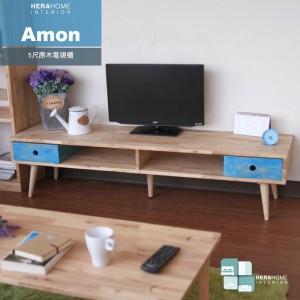 [自然物語] Amon原木5尺電視櫃【DP】