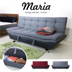 Maria瑪麗亞 多功能收納沙發床 (紅/灰)【BN】