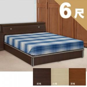 雙人加大6尺 木紋耐磨床底  簡約床底/床架