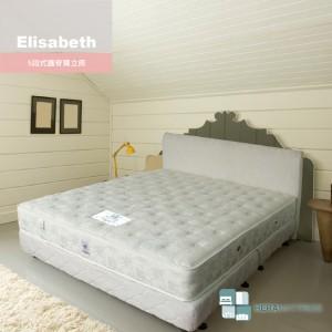 Elisabeth 五段式護脊獨立筒床墊 5尺
