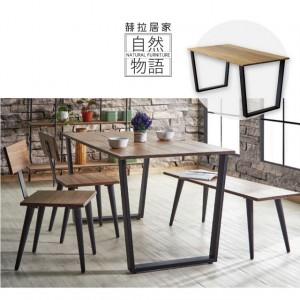 工業風亞鐵餐桌U型腳/餐桌【DP】