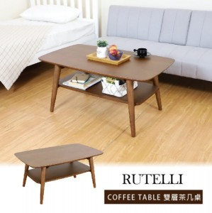 Rutelli魯泰利 雙層茶几咖啡桌【SF】