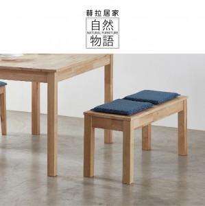 [自然物語]長餐椅/水玉波點實木長椅【DP】
