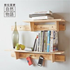 [自然物語]書架/開放收納架/實木壁掛收納架(1組2入)【DP】