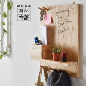 [自然物語]留言板/甜蜜留言壁掛架【DP】