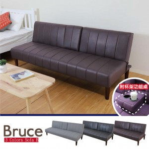 Bruce 布魯斯 多段式杯架沙發床 (線條款) 三色