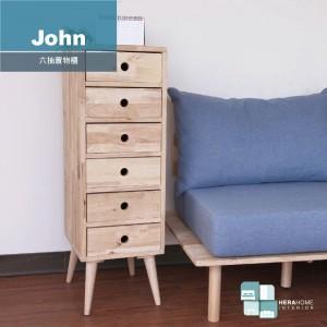 [自然物語] John六抽置物櫃【DP】